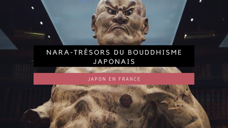 Expo Nara-trésors du Bouddhisme japonais Musée Guimet Vignette