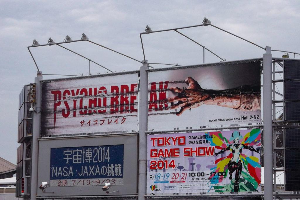 Tokyo Game Show Affiche