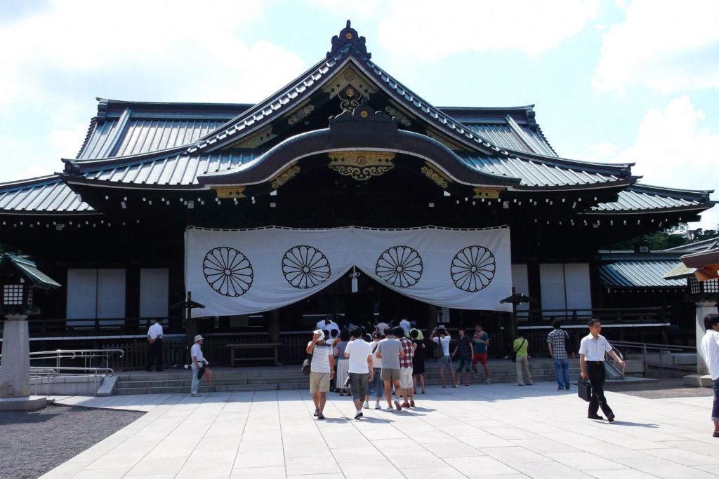 Sanctuaire Yasukuni-jinja