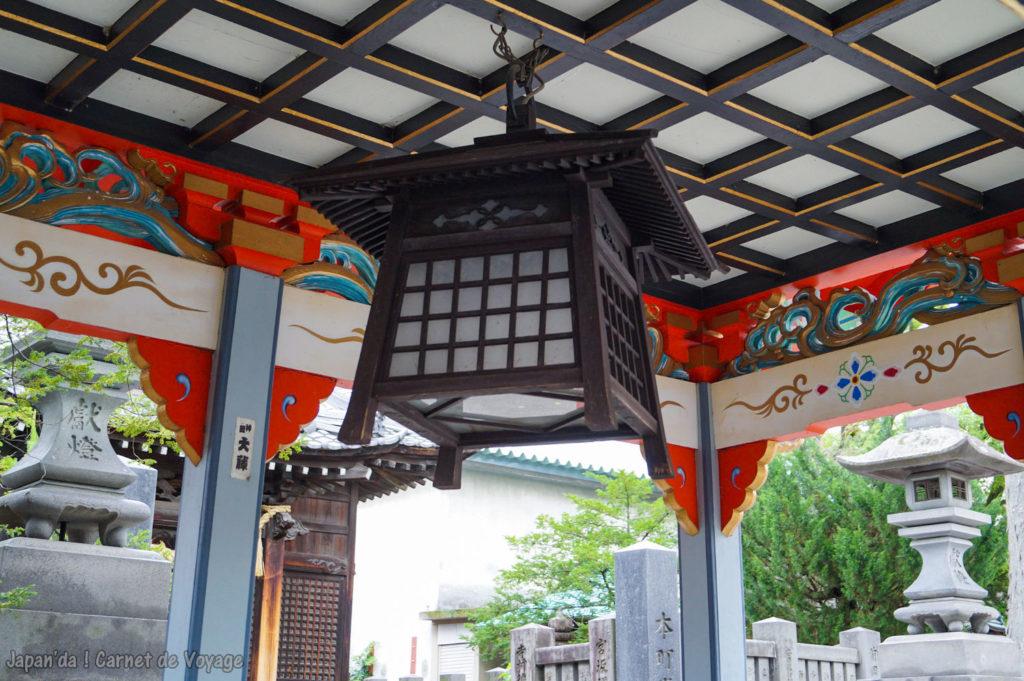 Sanctuaire Tenjin-Fukashi-jinja Matsumoto