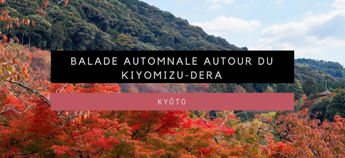 [Kyôto] Balade automnale autour du Kiyomizu-dera