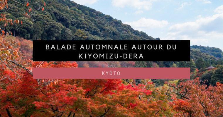 <h1>[Kyôto] Balade automnale autour du Kiyomizu-dera</h1>