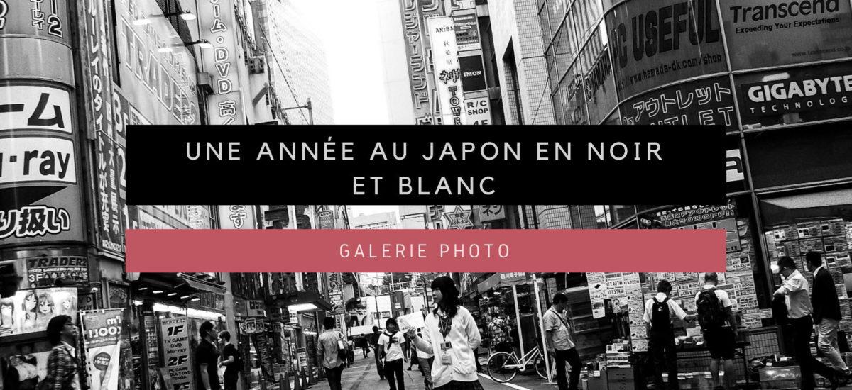 [Galerie Photo] Une année au Japon en noir et blanc