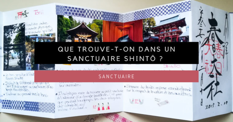 <h1>[Sanctuaire] Que trouve-t-on dans un sanctuaire Shintô ?</h1>