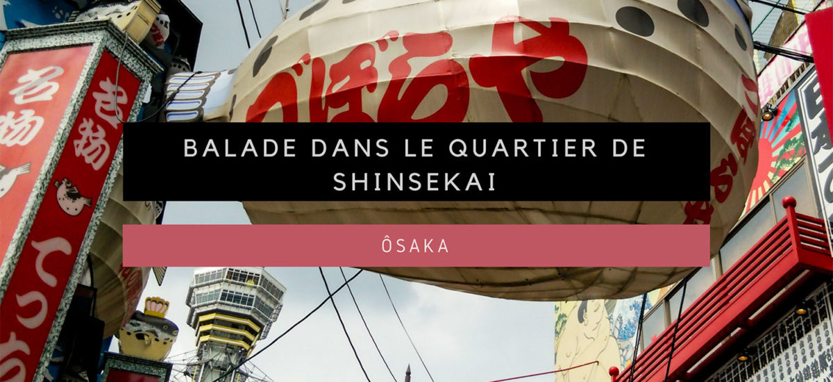 [Ôsaka] Balade dans le quartier de Shinsekai