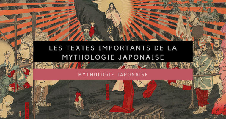 <h1>[Mythologie japonaise] Introduction : les textes importants de la mythologie japonaise</h1>
