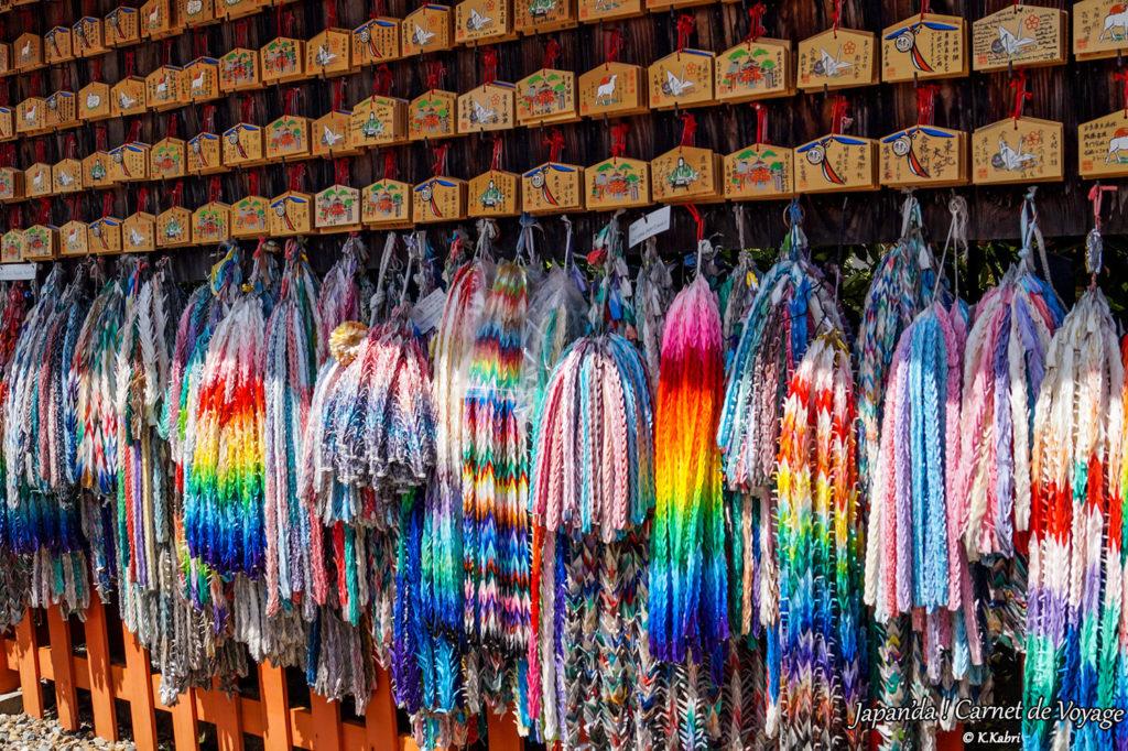 Sanctuaire Fushimi Inari-jinja