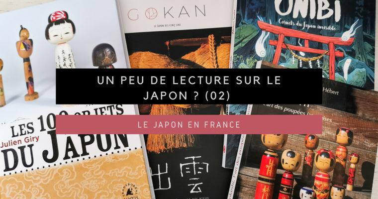 <h1>[Le Japon en France] Un peu de lecture sur le Japon ? (02)</h1>
