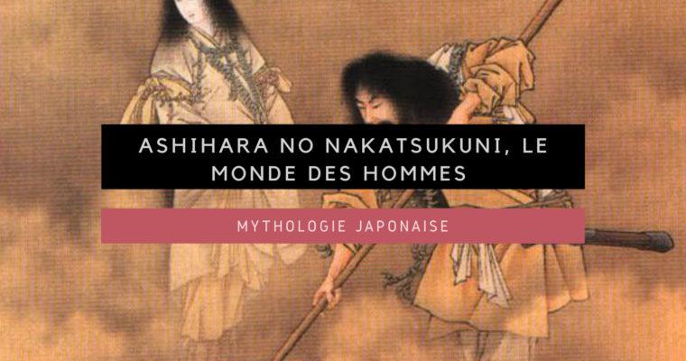 <h1>[Mythologie japonaise] Ôkuninushi et le mythe de la création du Japon</h1>