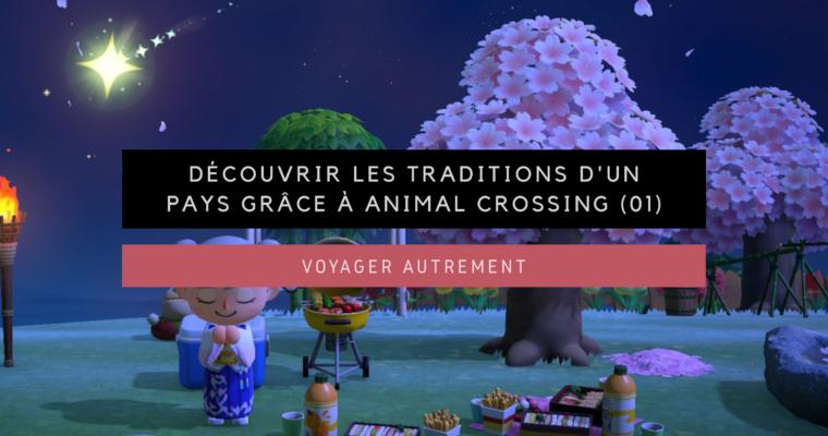 <h1>[Jeux vidéo/Culture] Découvrir les fêtes et traditions d'un pays grâce à Animal Crossing (01)</h1>
