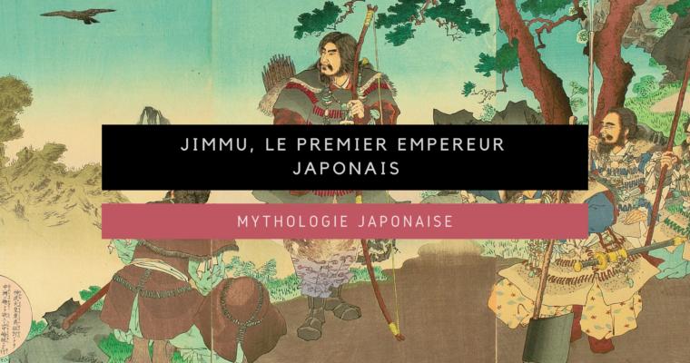 <h1>[Mythologie Japonaise] Jimmu, le premier empereur japonais</h1>