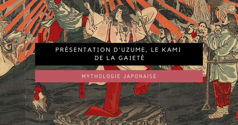 <h1>[Mythologie japonaise] Présentation d'Uzume, le kami de la gaieté</h1>
