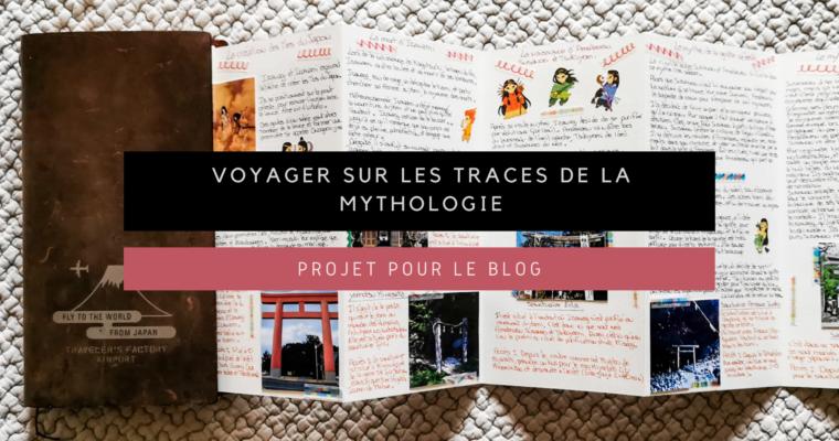 <h1>[Projet pour le blog] Voyager sur les traces de la mythologie</h1>