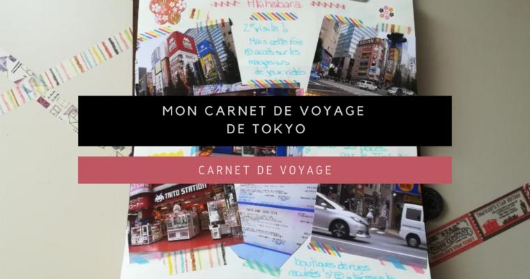 <h1>[Carnet de Voyage] Mon carnet de voyage de Tokyo</h1>