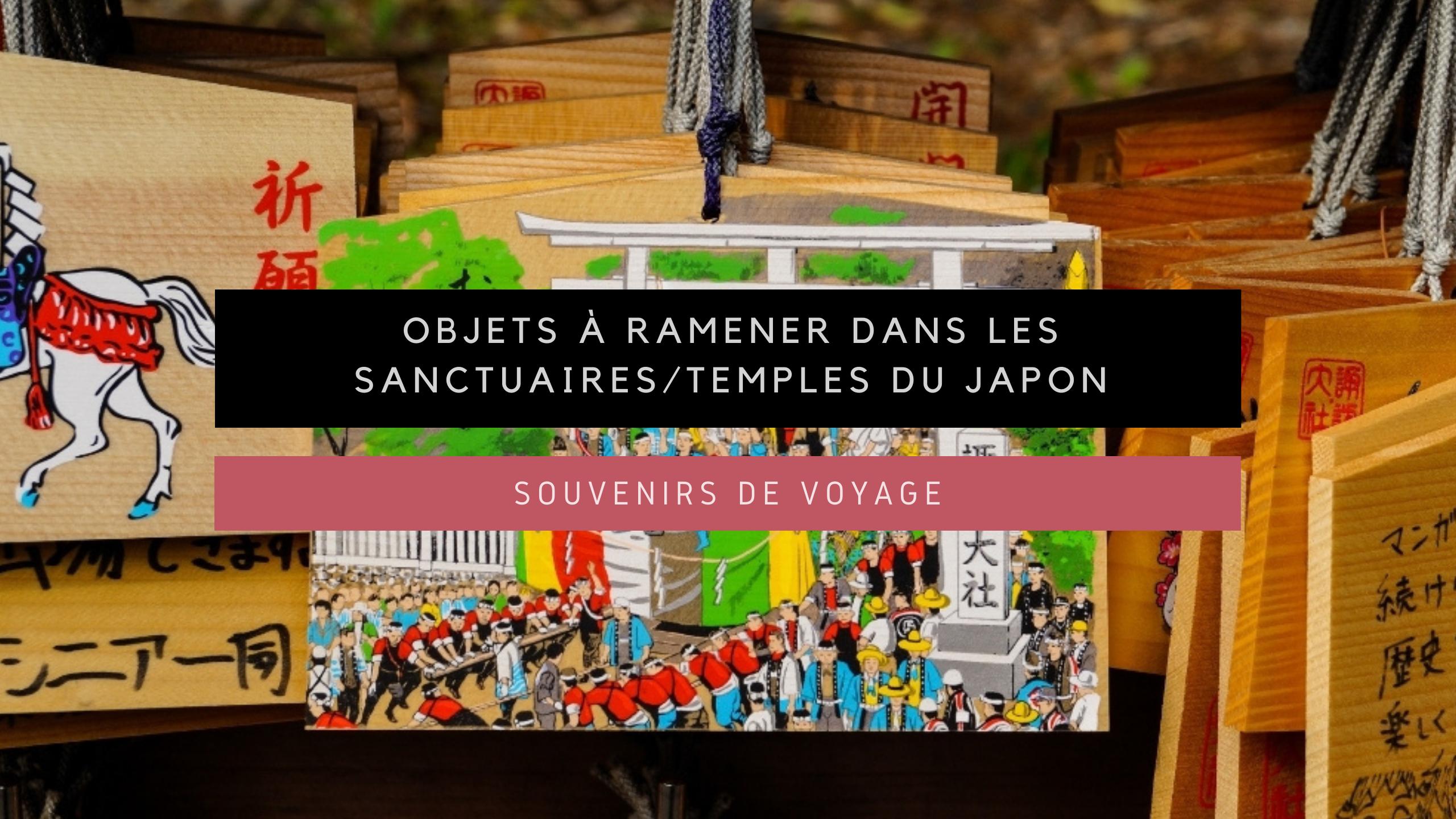 <h1>[Souvenirs de Voyage] Objets à ramener dans les sanctuaires et temples du Japon</h1>