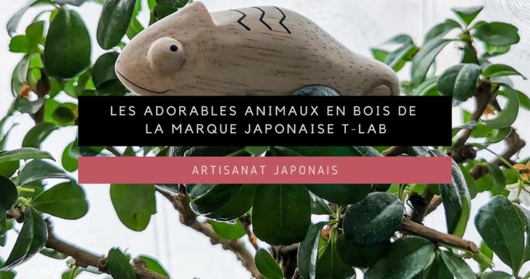 <H1>[Artisanat Japonais] Les adorables animaux en bois de la marque japonaise T-lab</h1>